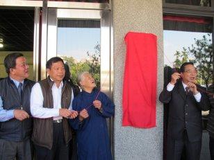 朱坤茂检察长表示「司法保护据点」设置之目的为结合县内公部门,社图片