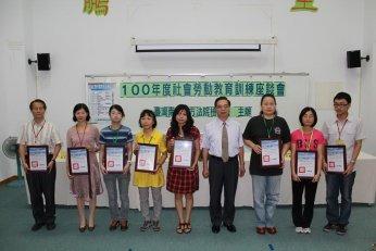 教育训练课程中,检察长朱坤茂亲自主讲「易服社会劳动制度」,讲授内容图片