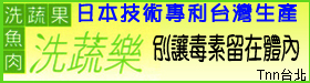 禾百利生物科技股份有限公司