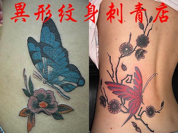 美容美发  纹身 > 异形纹身刺青处     严禁贩卖烟