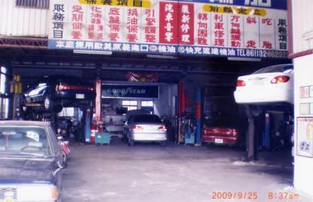 中国平安车险广告牌设计模板下载(图片编号