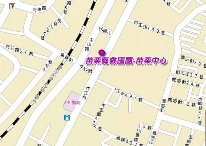苗栗縣救國團-苗栗中心