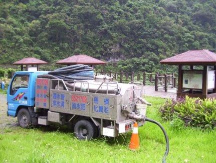 花蓮通水管抽水肥快易通衛生工程行0800-020-990