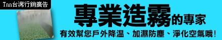 柳寅企業有限公司